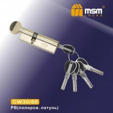 Цил. Мех. MSM Перфо. Ключ-вертушка CW30/60 Цвет: PB - Золото