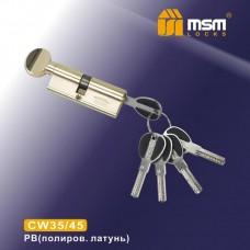 Цил. Мех. MSM Перфо. Ключ-вертушка CW35/45 Цвет: PB - Золото