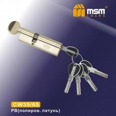 Цил. Мех. MSM Перфо. Ключ-вертушка CW35/65 Цвет: PB - Золото