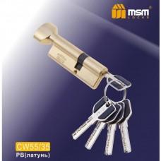 Цил. Мех. MSM Перфо. Ключ-вертушка CW55/35 Цвет: PB - Золото