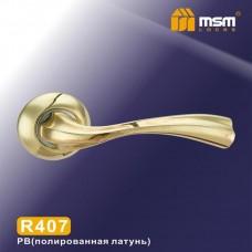 Ручка на круглой накладке R407 Цвет: PB - Золото
