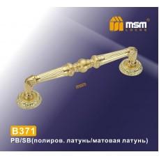 Ручка скоба MSM B371 Цвет: PB/SB - Золото/матовое золото