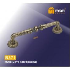 Ручка скоба MSM B371 Цвет: MAB - Матовая бронза