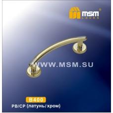 Ручка скоба MSM B400 Цвет: PB/CP - Золото/Хром