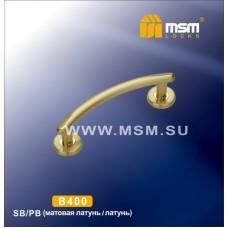 Ручка скоба MSM B400 Цвет: SB/PB - Матовое золото/Золото