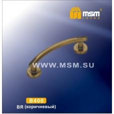 Ручка скоба MSM B400 Цвет: MBR - Матовый коричневый