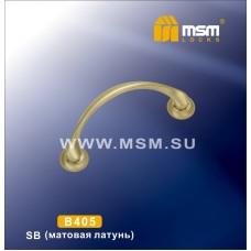 Ручка скоба MSM B405 Цвет: SB - Матовое золото