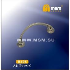 Ручка скоба MSM B405 Цвет: AB - Бронза