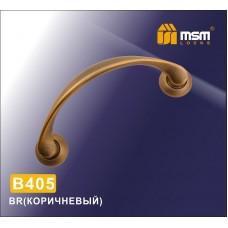 Ручка скоба MSM B405 Цвет: MBR - Матовый коричневый