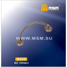 Ручка скоба MSM B405 Цвет: AC - Медь