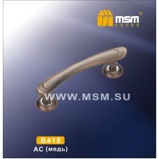 Ручка скоба MSM B418 Цвет: AC - Медь