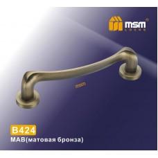 Ручка скоба MSM B424 Цвет: MAB - Матовая бронза
