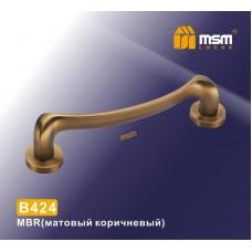 Ручка скоба MSM B424 Цвет: MBR - Матовый коричневый
