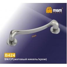 Ручка скоба MSM B424 Цвет: SN/CP - Матовый никель/Хром