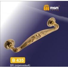 Ручка скоба MSM B435 Цвет: BR - Коричневый