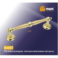Ручка скоба MSM B497 Цвет: PB/SB - Золото/матовое золото