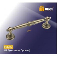 Ручка скоба MSM B497 Цвет: MAB - Матовая бронза