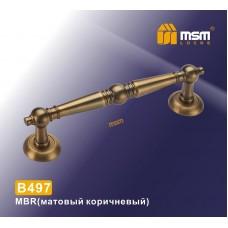 Ручка скоба MSM B497 Цвет: MBR - Матовый коричневый