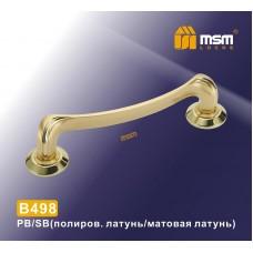 Ручка скоба MSM B498 Цвет: PB/SB - Золото/матовое золото