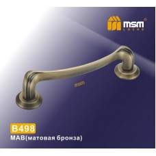 Ручка скоба MSM B498 Цвет: MAB - Матовая бронза