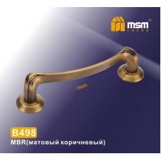Ручка скоба MSM B498 Цвет: MBR - Матовый коричневый