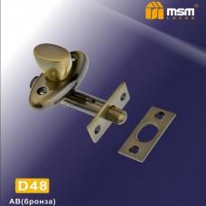 Внутренний механизм MSM D48 Цвет: AB - Бронза