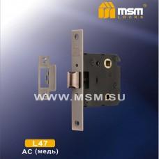 Внутренний механизм MSM L47 Цвет: AC - Медь