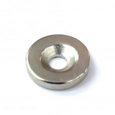 Магнит круглый с отв. Неодим 20*3мм. Цвет: SN - Матовый никель
